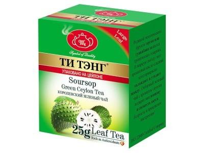 ти тэнг / Чай весовой зеленый Ти Тэнг Soursop 25 г