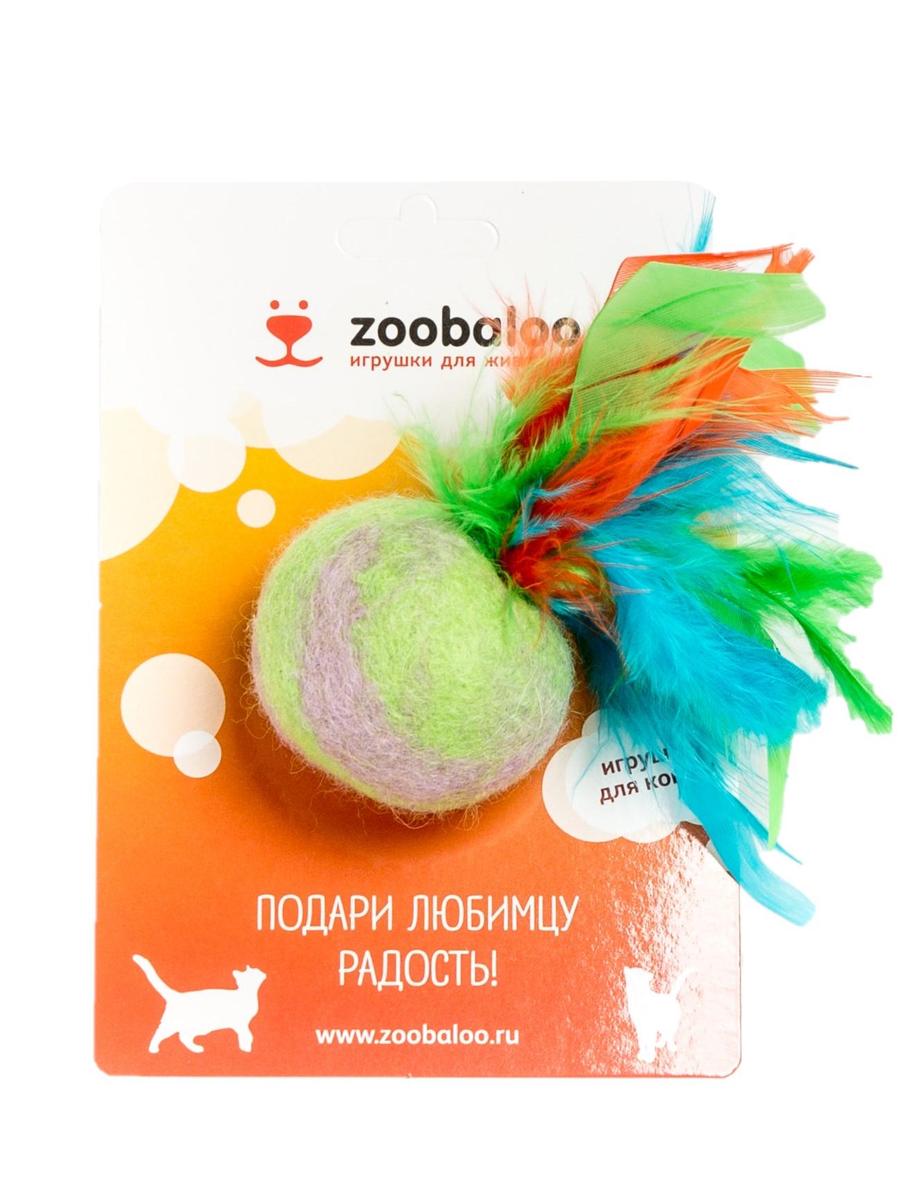 Игрушка для кошек Zoobaloo Шерстяной мяч Фьюжн