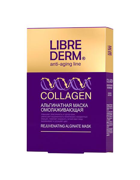 Маска для лица LibreDerm Коллаген альгинатная омолаживающая N1 30 г
