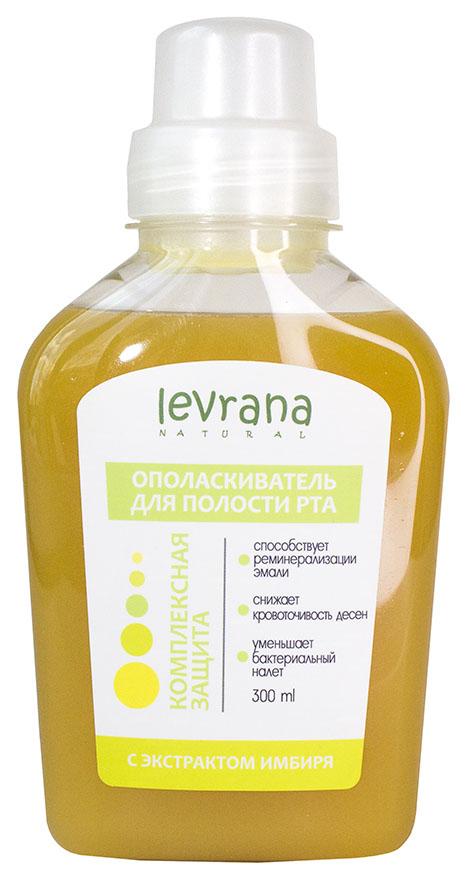 Купить Ополаскиватель для рта Levrana Комплексная защита NTP14