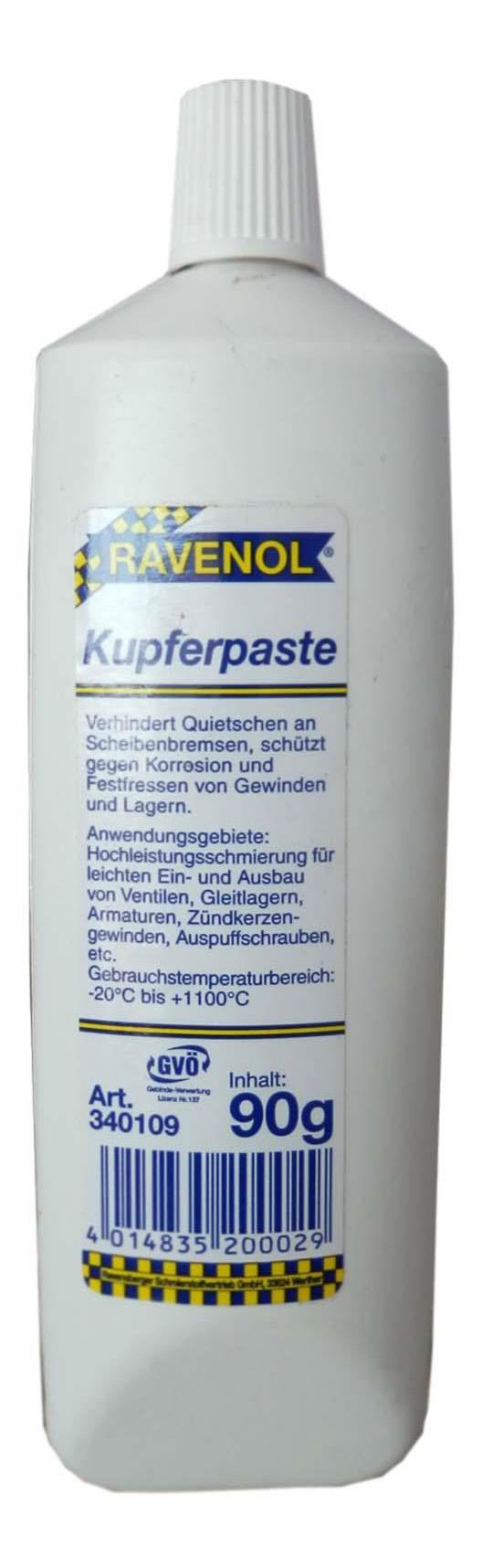 Смазка с медью RAVENOL Kupferpaste 90 г