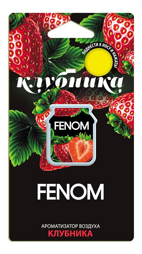 Автомобильный ароматизатор FENOM FN507