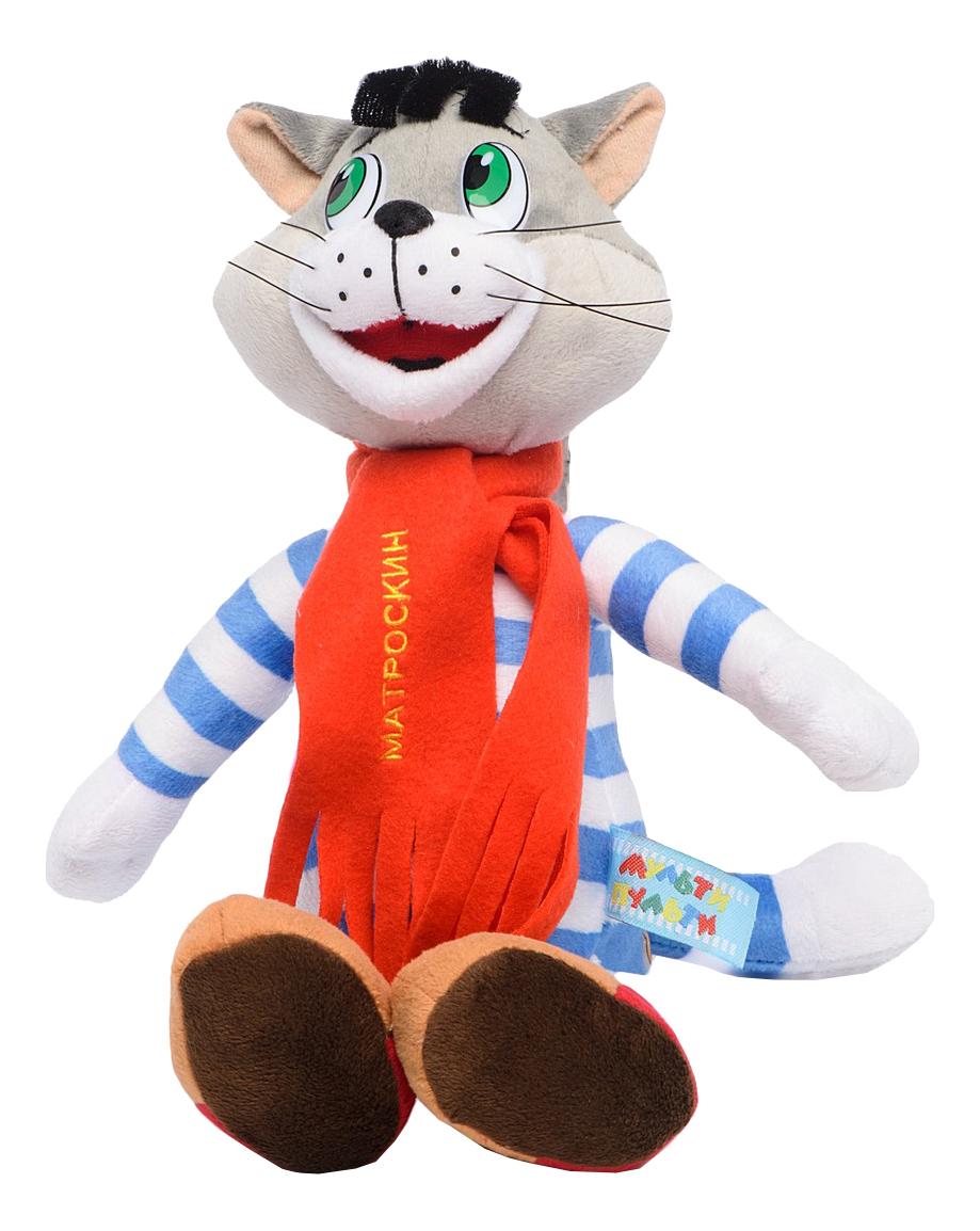 Купить Матроскин, Мягкая игрушка Мульти-Пульти Трое из простоквашино матроскин озвученный 18 см, Мягкие игрушки персонажи