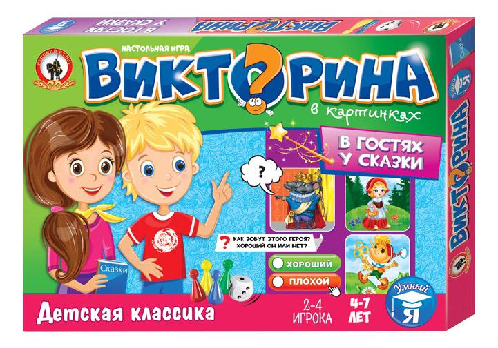 Купить Семейная настольная игра Русский Стиль В гостях у сказки, Русский стиль,