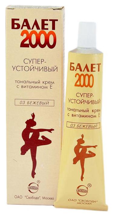 Купить Тональный крем СВОБОДА Балет 2000 Бежевый 41 г, балет 2000 Бежевый, Свобода