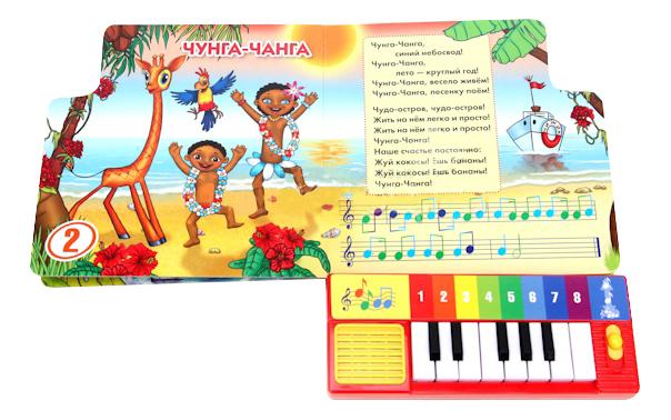Купить Книжка-игрушка Умка Песенки из мультиков, Книги по обучению и развитию детей