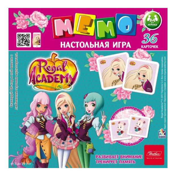 Купить Мемо Королевская академия, Семейная настольная игра Hatber Мемо 36 карточек Королевская академия 36ИнМ_16596, Семейные настольные игры