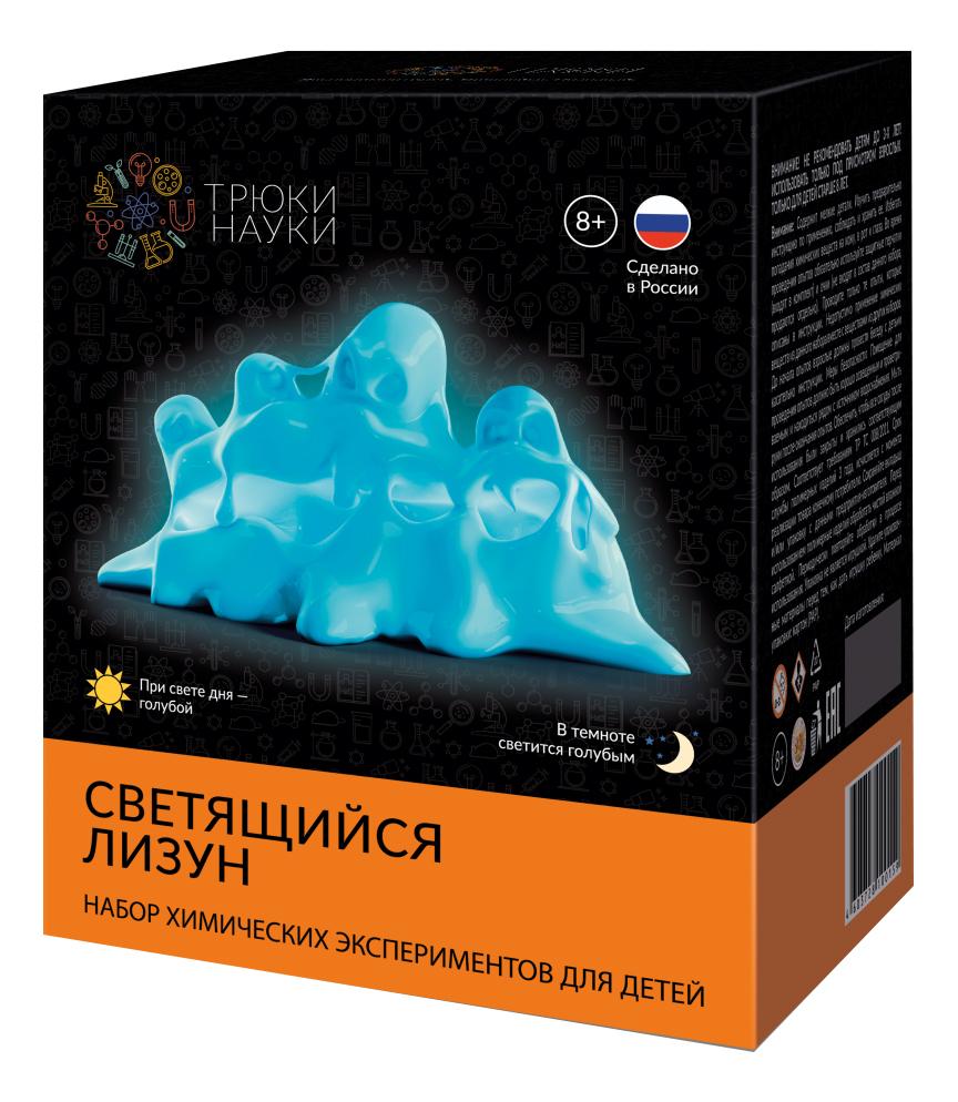 Купить Набор для исследования Трюки науки Светящийся лизун голубой, Наборы для создания слаймов