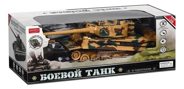 Купить Радиоуправляемая военная техника Zhorya Боевой танк, Радиоуправляемые танки