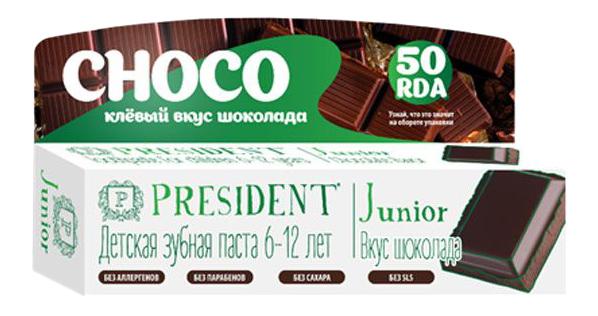 Детская зубная паста PresiDENT Junior c 6 лет со вкусом шоколада - 50 мл