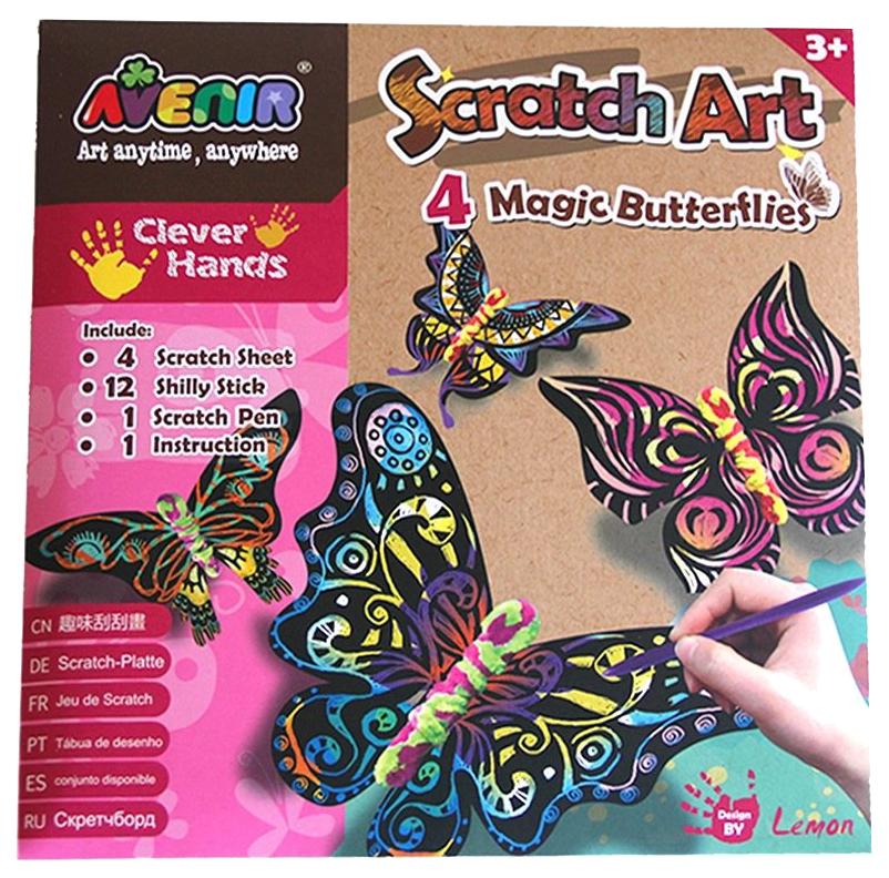 Набор для рисования Avenir Волшебные бабочки CH1318 фото