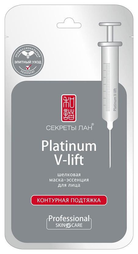 Маска для лица Secrets Lan Platinum V-lift 25 мл