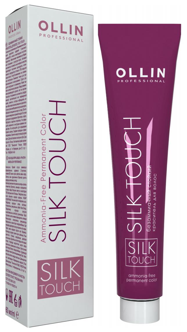 Краска для волос Ollin Professional Silk Touch 5/7 Светлый шатен коричневый 60 мл
