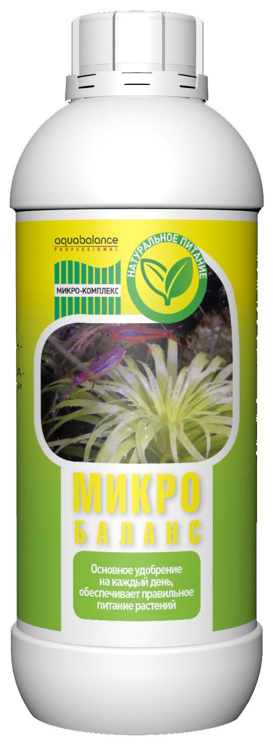 Удобрение для аквариумных растений Aquabalance Микро баланс