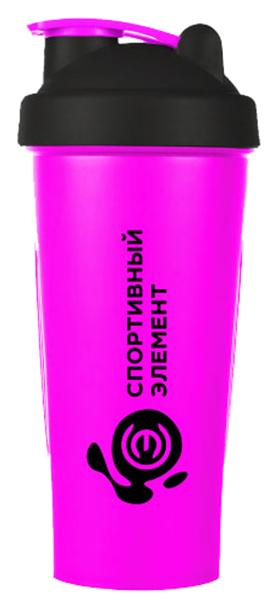 Шейкер Спортивный элемент Агат 1 кам. 600 мл розовый