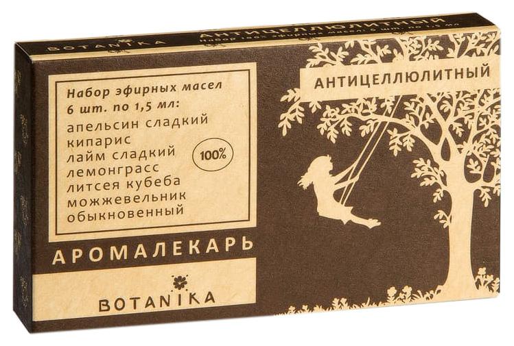 Набор эфирных масел Ботаника Антицеллюлитный