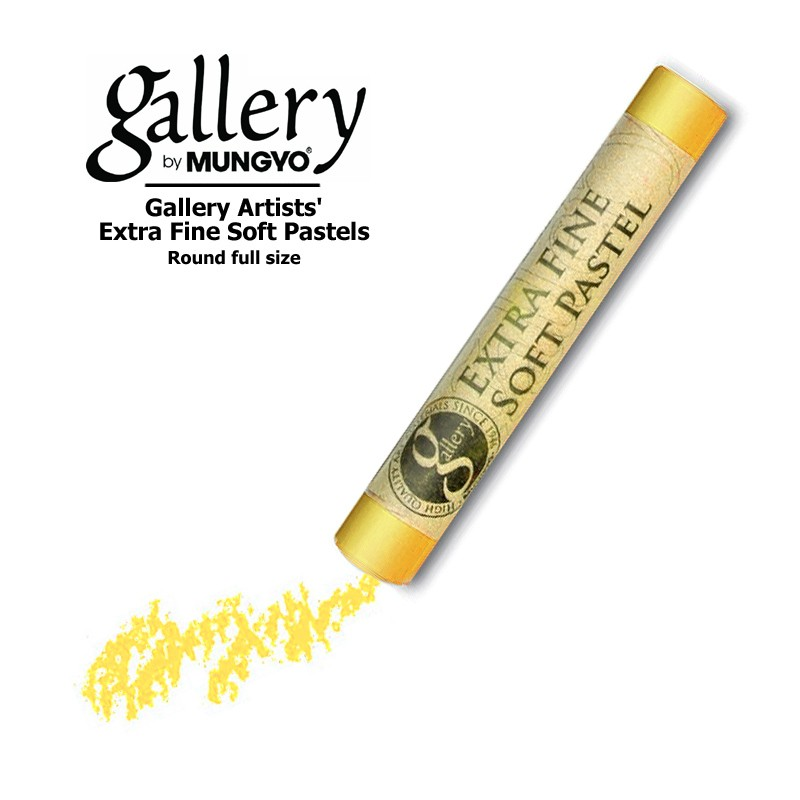 Пастель сухая мягкая круглая Mungyo GALLERY Extra Fine Soft, 125 Желтый насыщенный