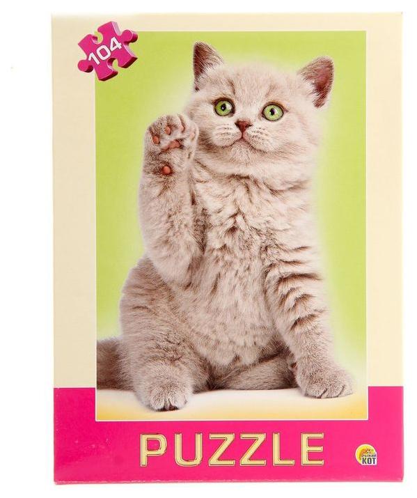 Купить Рыжий кот Пазлы 104 элемента. Самый любимый котёнок, арт. П104-2633