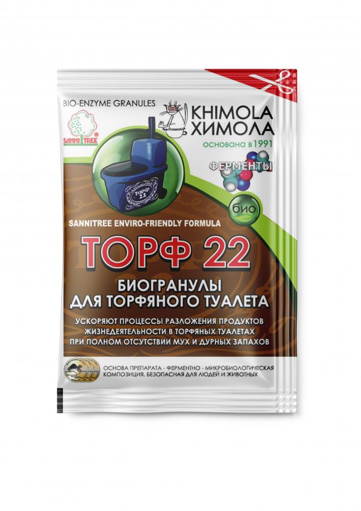 ТОРФ 22 для торфяных туалетов 25 г