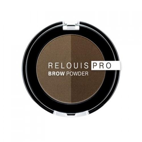 Тени для бровей Relouis PRO Brow Powder