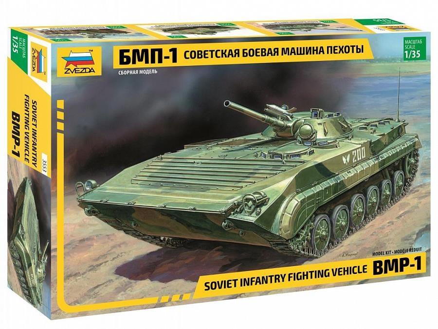 Купить Сборная модель ZVEZDA Российская боевая машина пехоты БМП-1, масштаб 1:35, Модели для сборки