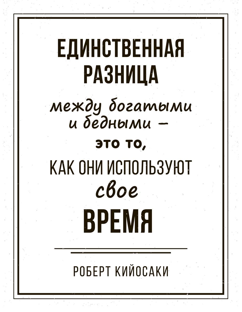 Картина на холсте 70x90 Кийосаки бел Ekoramka HE-101-236