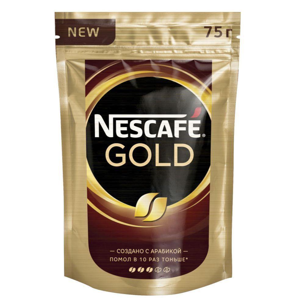 Кофе растворимый Nescafe gold пакет 75 г фото