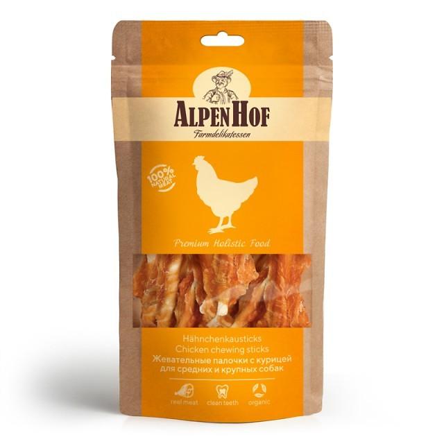 Лакомство для собак AlpenHof Жевательные палочки