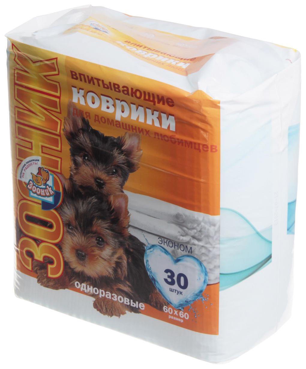 Пеленки для домашних животных Зооник 3003