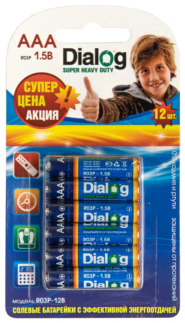 Батарейка Dialog Super Heavy Duty R03P-12B 12 шт