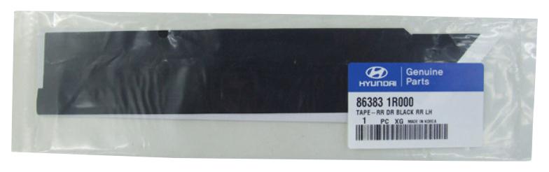 Наклейка декоративная Hyundai KIA 863831r000