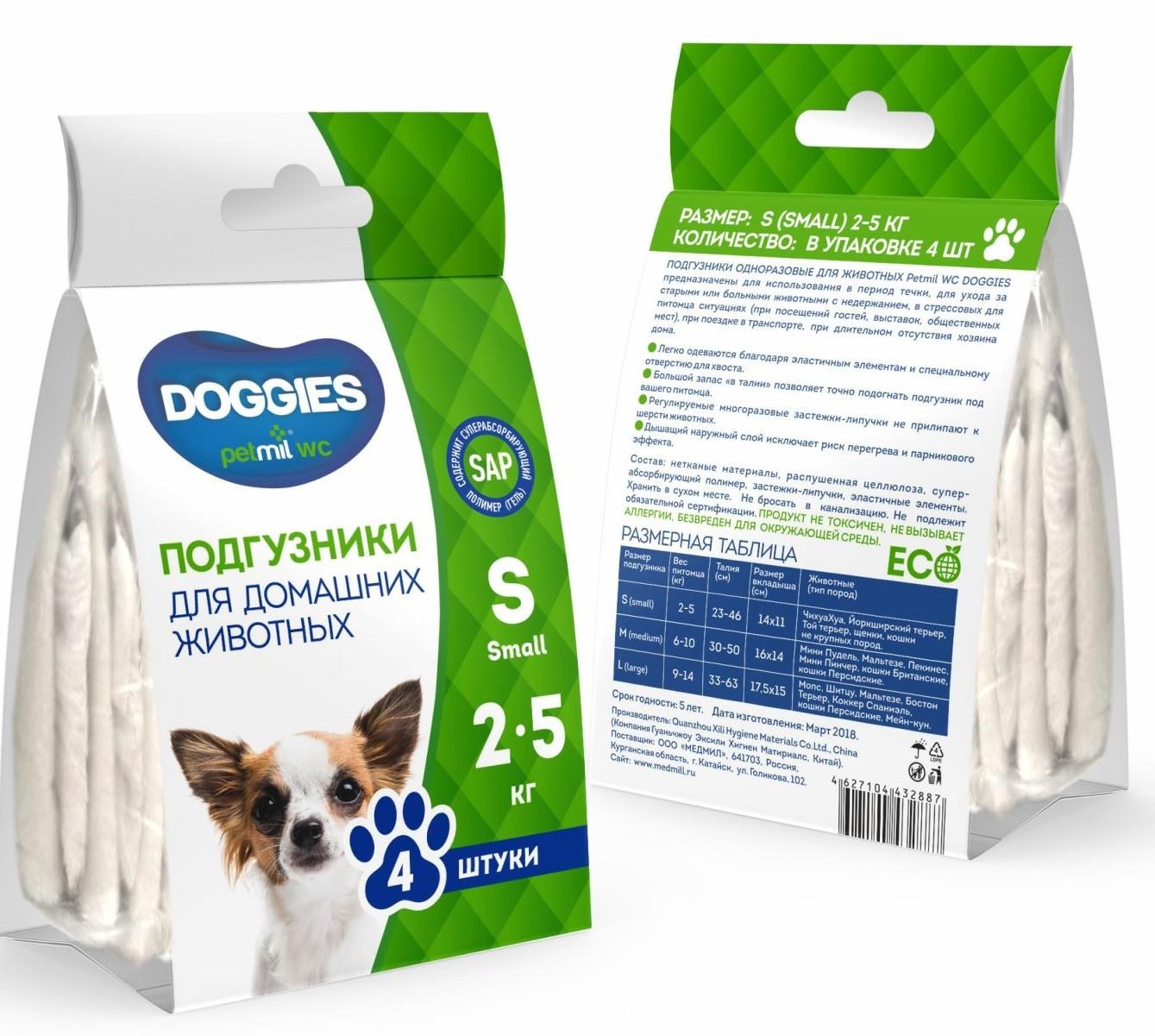Подгузники для животных DOGGIES S (2