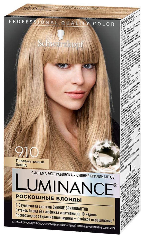 Краска для волос Schwarzkopf Luminance Color 9.10 Перламутровый блонд 165 мл