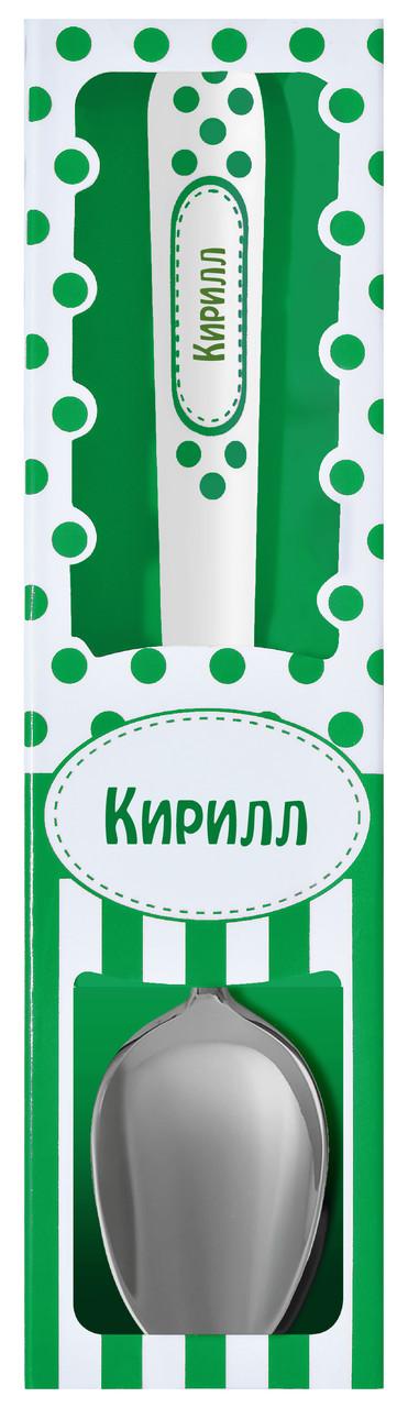 Ложка чайная Be Happy 43 170 мм