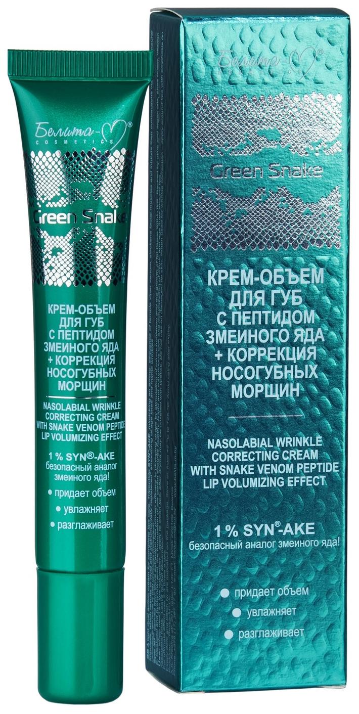Крем для губ Белита М Green Snake