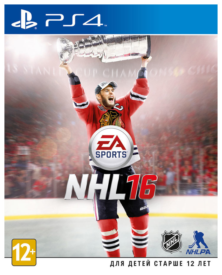 Игра NHL 16 для PlayStation 4