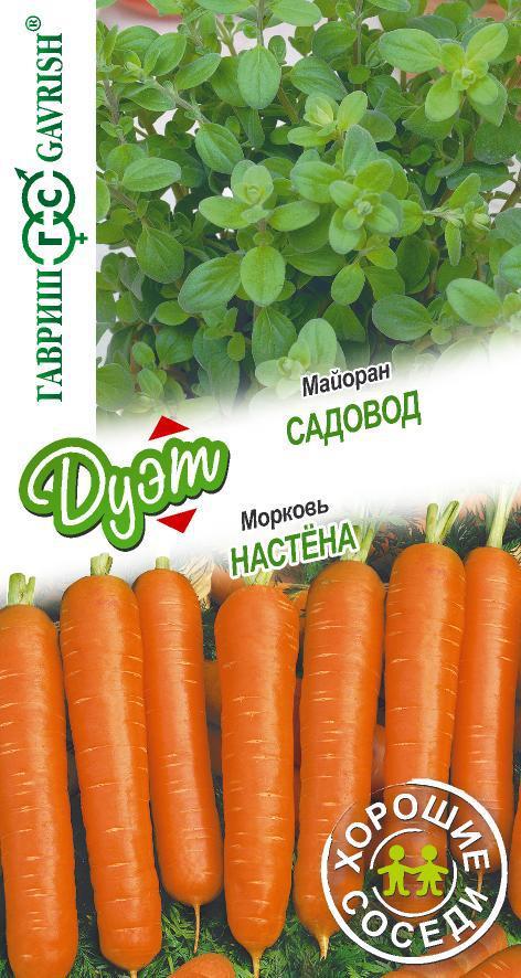 Семена Морковь Настена 2 г + Майоран