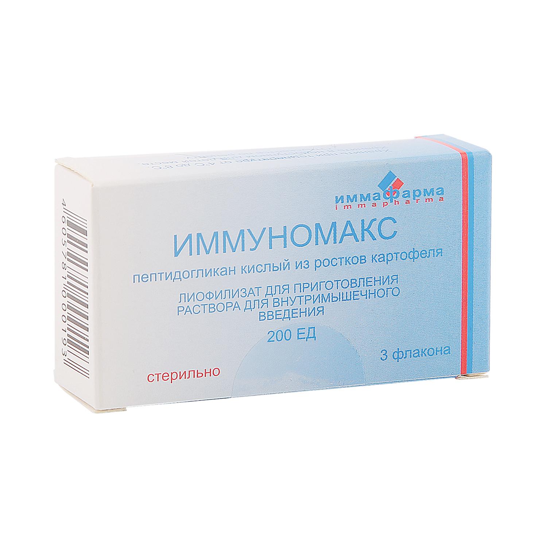 Иммуномакс лиофилизат 200 ЕД 3 шт.