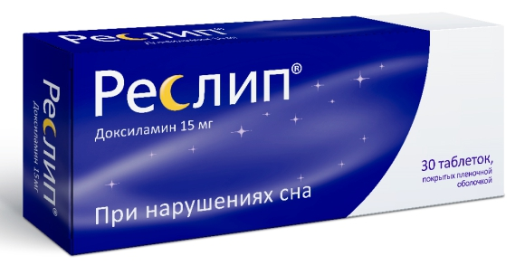 Реслип таблетки 15 мг 30 шт.