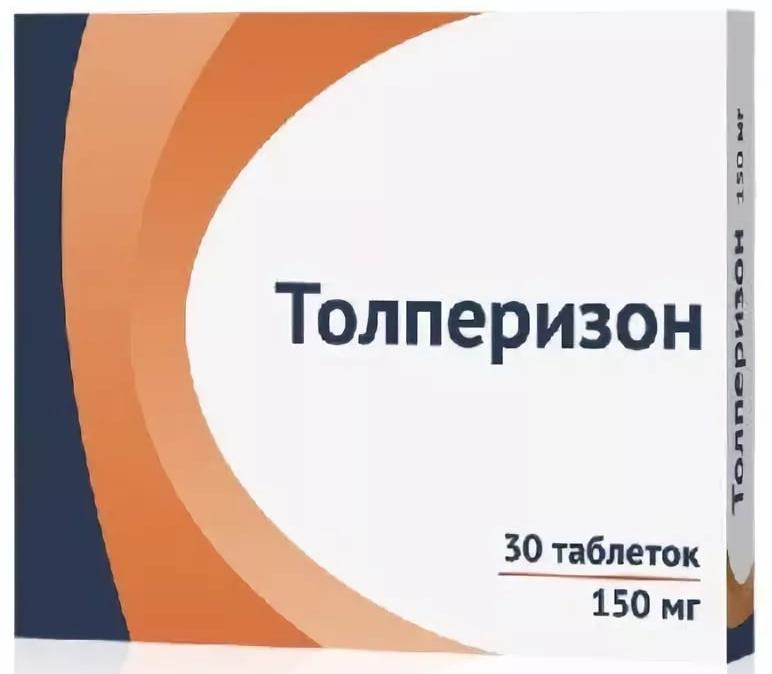 Толперизон таблетки, покрытые оболочкой 150 мг