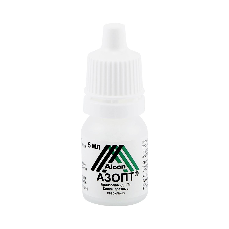 Азопт капли 10 мг/мл 5 мл