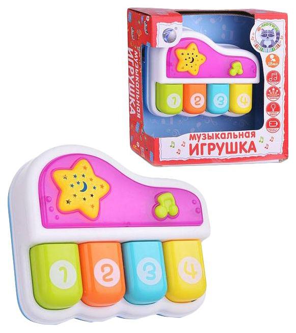 Музыкальная игрушка Shantou Gepai Пианино Е-нотка
