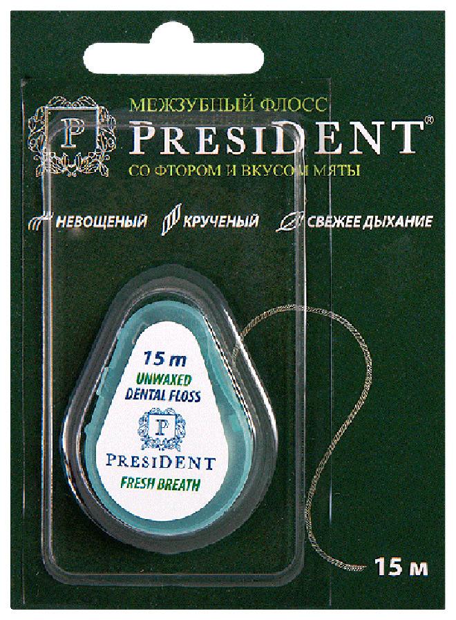 Флосс мятный с фтором President, межзубная нить