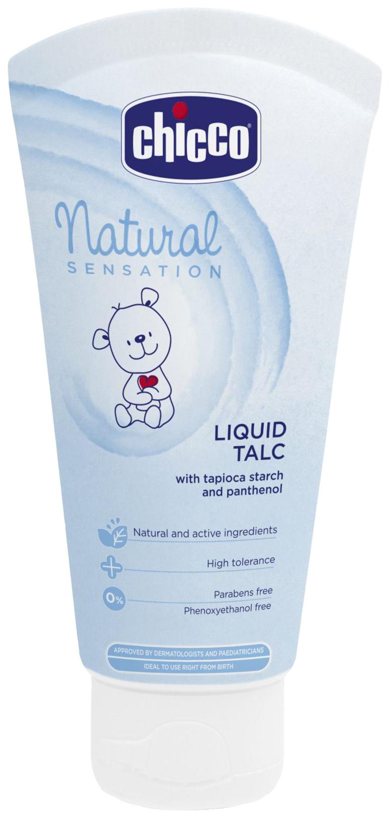 Присыпка детская Chicco Natural Sensation 100 мл