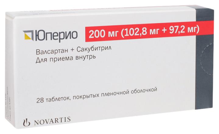 Юперио таблетки 200 мг 28 шт.