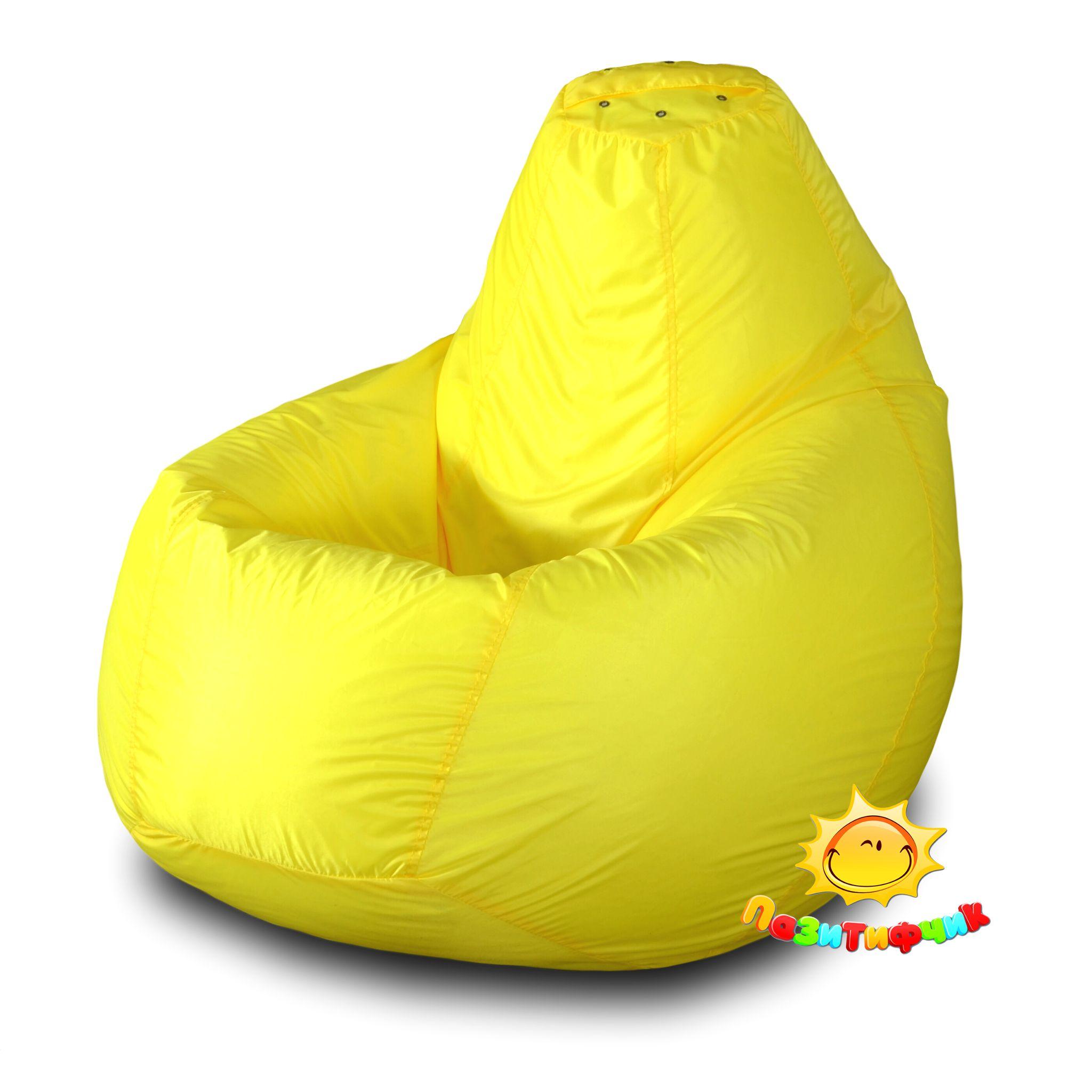 Кресло-мешок Pazitif Груша Пазитифчик, размер XL, оксфорд, желтый