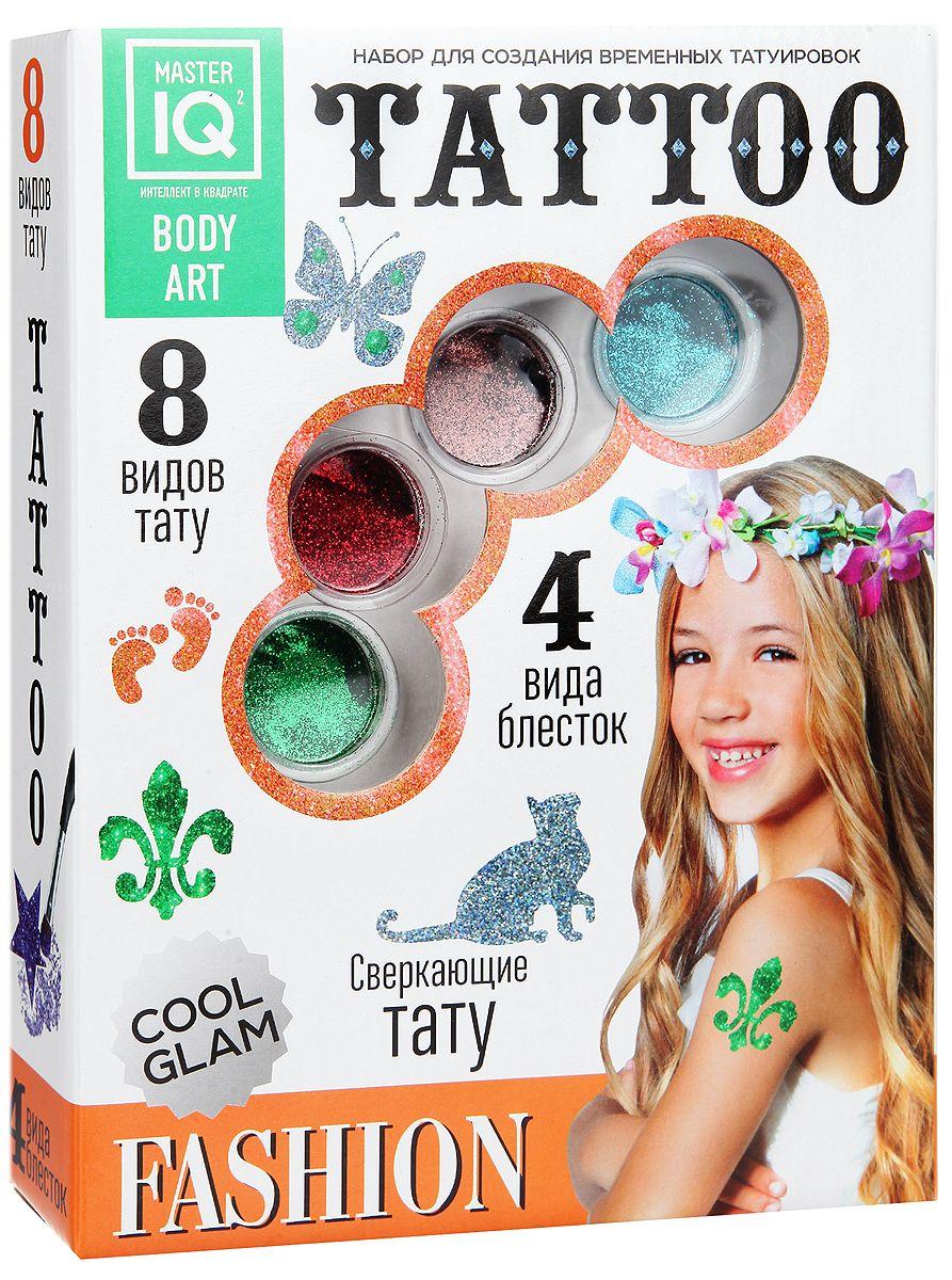 Набор для создания временных татуировок IQ Fashion