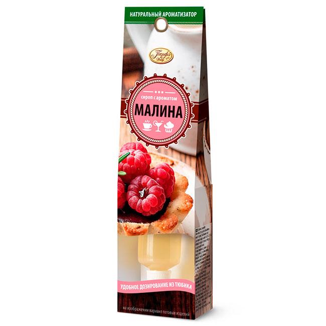 Сироп сахарный с натуральным ароматизатором малина 25 мл