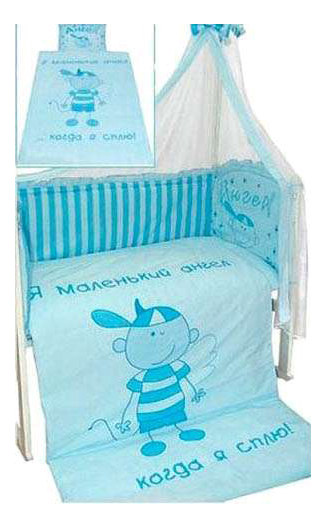 Комплект детского постельного белья Золотой Гусь 1182 голубой