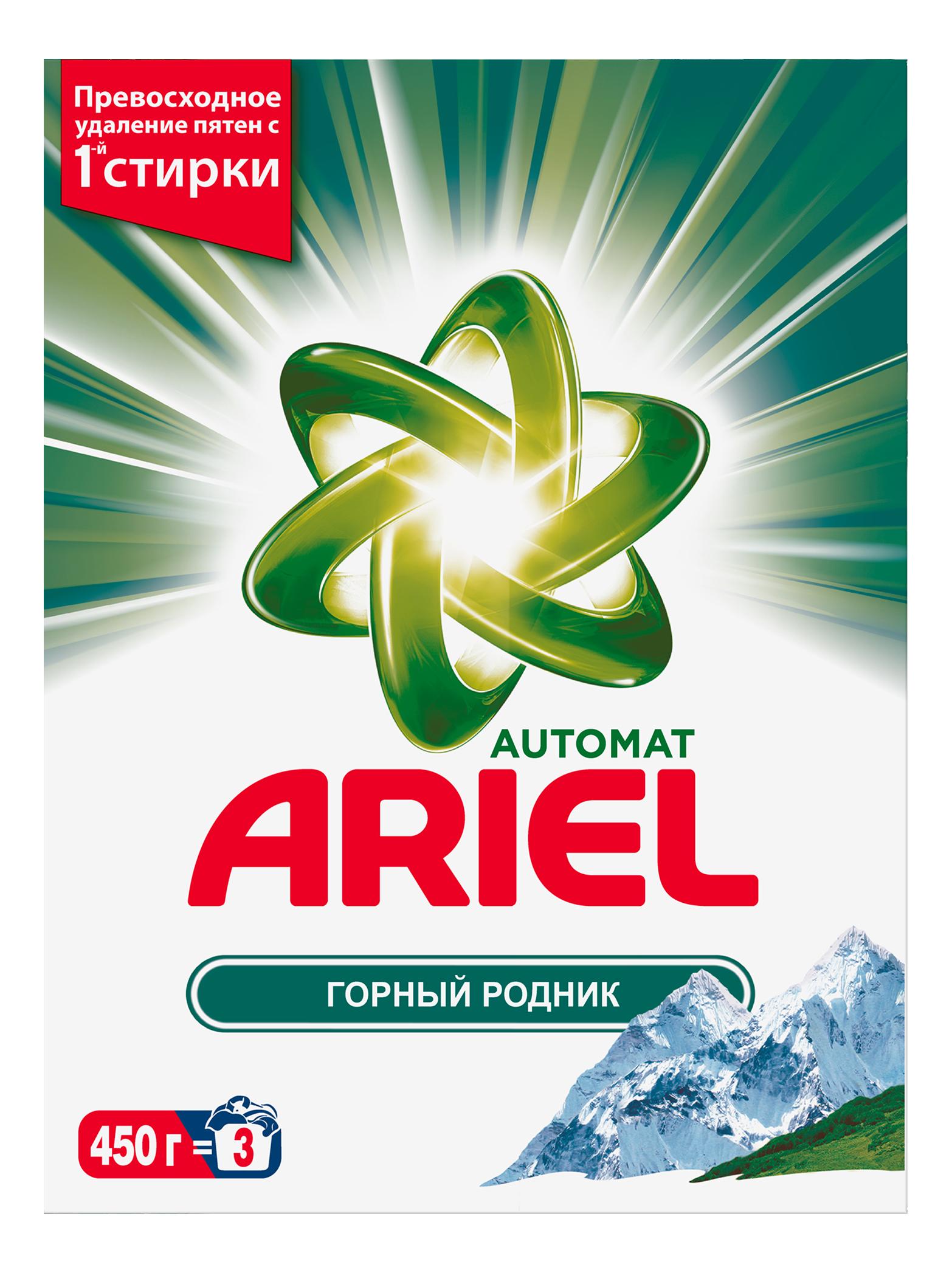 Порошок для стирки Ariel горный родник автомат 450 г